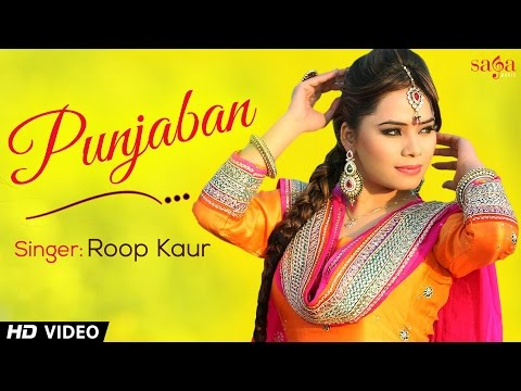 Punjaban - Roop Kaur | Official Full Hd Video - New Punjabi Songs 2014 video