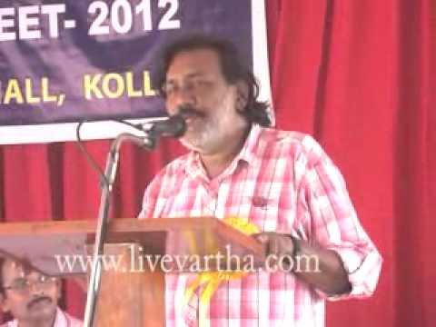 Kureepuzha Sreekumar : Poem Ishtamudikayal (ഇഷ്ടമുടിക്കായല് ) video