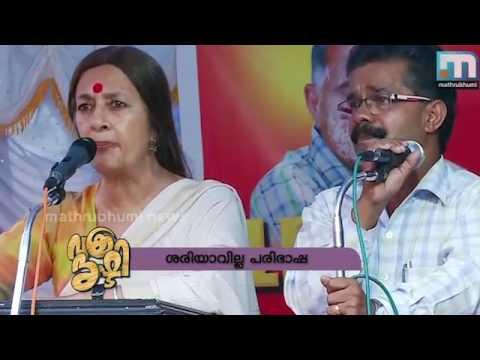 Translation tragedies - Brinda Karat, Venkaiah Naidu