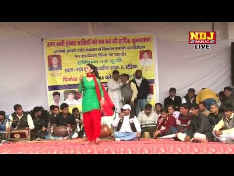 Haryanvi Sexy Ragni Sapna Dance Ndj Music Lalita Lai Baba Ji Ka Thullu ( Badhsa Jhajjar Competition video