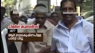 Brief History of Kerala Congress Split | Kerala Congress