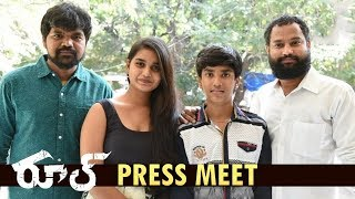 Rool Movie Press Meet | #SonuPatel  | Paidi Ramesh, Sudhakar