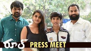 Rool Movie Press Meet   #SonuPatel    Paidi Ramesh, Sudhakar