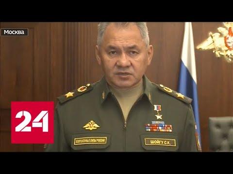 Шойгу: Россия передаст Сирии С-300 в ответ на действия Израиля - Россия 24