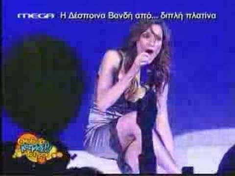 Despina Vandi Hot video