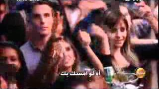 michel telo lyrics Arabic By alexis mimOù -