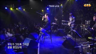 130509 JK 김동욱 (JK Kim Dong Wook) - 꿈 (Dream)