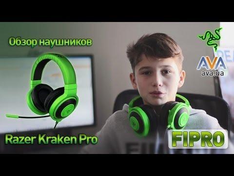Обзор наушников Razer Kraken Pro от Fipro и AVA.ua