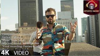 Fardeen Nawaz - Bul Bul OFFICIAL VIDEO