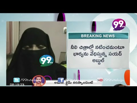 Husband Forces His Wife To Act In Blue Films - 99tv video