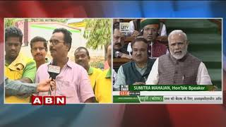 Nellore Public Opinion on TDP's No confidence motion against NDA | Pubilc Point