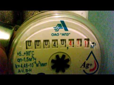Как сделать чтобы электросчетчик чтобы он не крутился