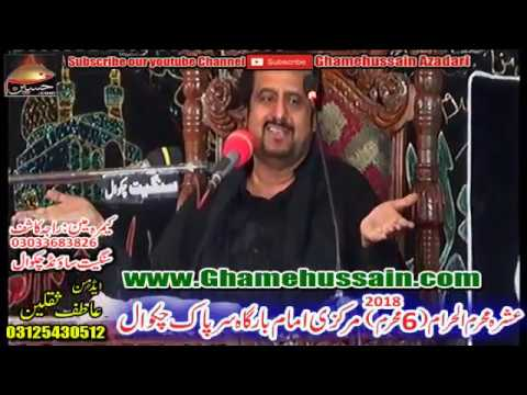 Zakir Saqlain Ghaloo (6th Muharram) 2018 Imambargah Sarpak Chakwal