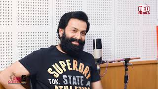 Prithviraj Sukumaran | Red Carpet | RJ Mike | Red FM Malayalam