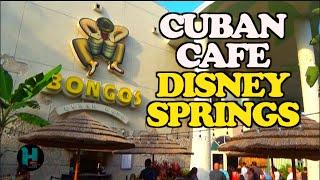 Bongos Cuban Café | West Side | Disney Springs