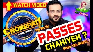 CROREPATI PASSES Chahiyeh ! Game Show Amir Liaquat Pak News Fungli Review | Hari Mirch Fungli