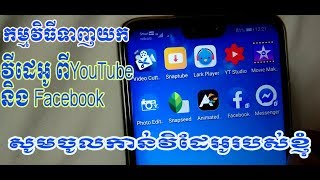 Download Video from Facebook and YouTube