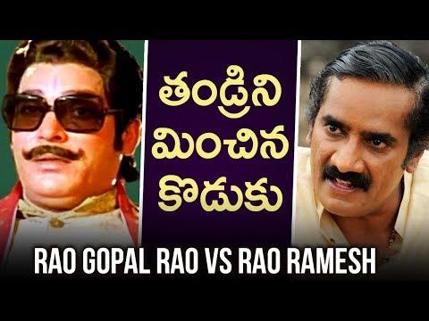 Rao Gopal Rao vs Rao Ramesh | Best Telugu Actors | Vetagadu | Chalte Chalte | Telugu FilmNagar