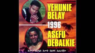 Yehunie Belay - Enegba Agerachen  እንግባ ኣገራች (Amharic)ን
