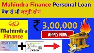 Get ₹ 3 Lakhs Mahindra Finance Personal Loan   Mahindra Loan Apply Online India