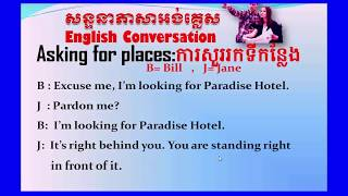 Study English Khmer, daily conversation about asking for direction