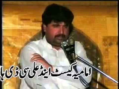 Zakir Amir Abbas Rabbani Khat-e-saeed video