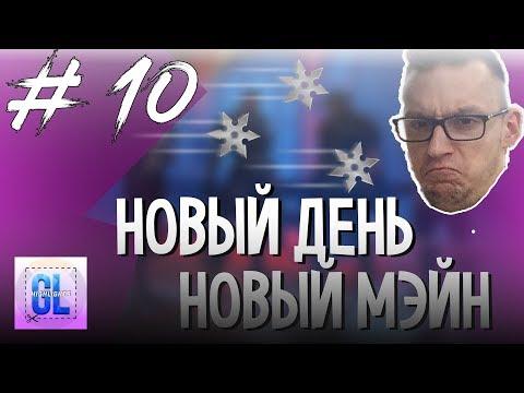 [ ХАЙЛАЙТЫ #10 ] СЮРИКЭНЫ В ЛИЦО   OVERWATCH / THE WITCHER 3