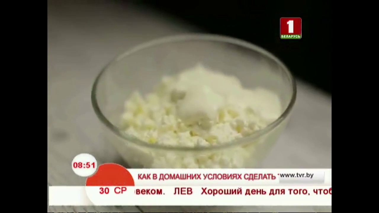 Как в домашних условиях приготовить пантокрин 39
