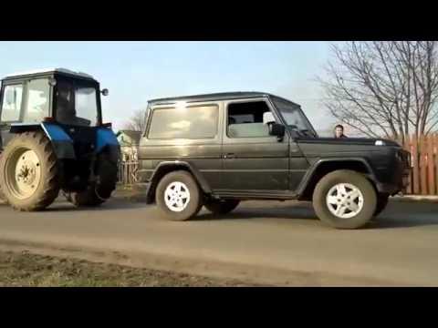 Кто сильней Mercedes vs traktor!!!