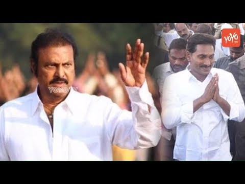 Shocking Reasons Behind Actor Mohan Babu Meeting With YS Jagan | YSRCP | YOYO TV Channel