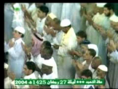el soudaissi 27RAMADAN