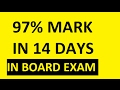 MARKS IN BOARD EXAM   must watch (inspirational)