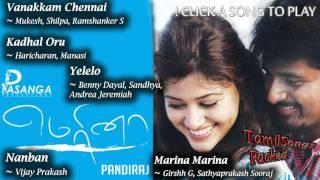 Marina - Marina (மெரினா) 2012 Music Box