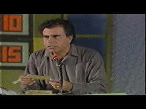 Neelam Ghar shamim 1991
