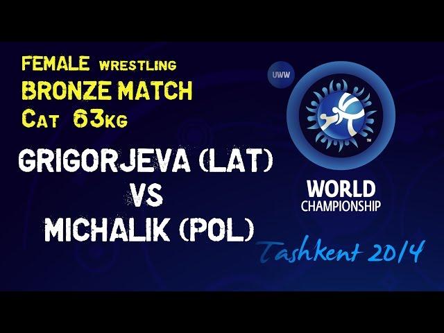 Bronze Match - Female Wrestling 63 kg - A. GRIGORJEVA (LAT) vs M. MICHALIK (POL) - Tashkent 2014
