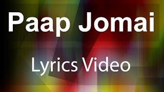 paap jomai lyrics video