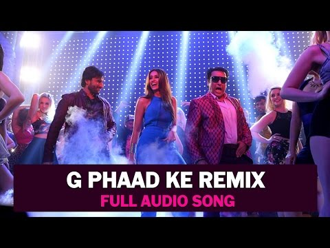 G Phadke Remix By DJ Notorious | Audio Song | Happy Ending | Saif Ali Khan, Ileana D'cruz & Govinda