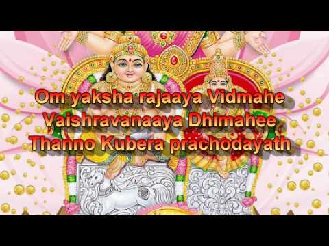 Kubera Money Mantra