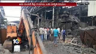 Cylinder Blasts in Agarwal Steel Factory | Sangareddy