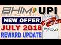 Bhim Upi Rewards With Official Loot Offer Of July 2018 Ll TECHNICAL VIPERS mp3