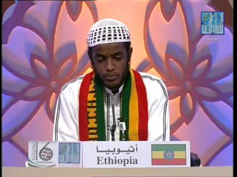 bilal tube - Dubai International Holy Quran Award 2012 Ethiopian Competitor (mashallah)