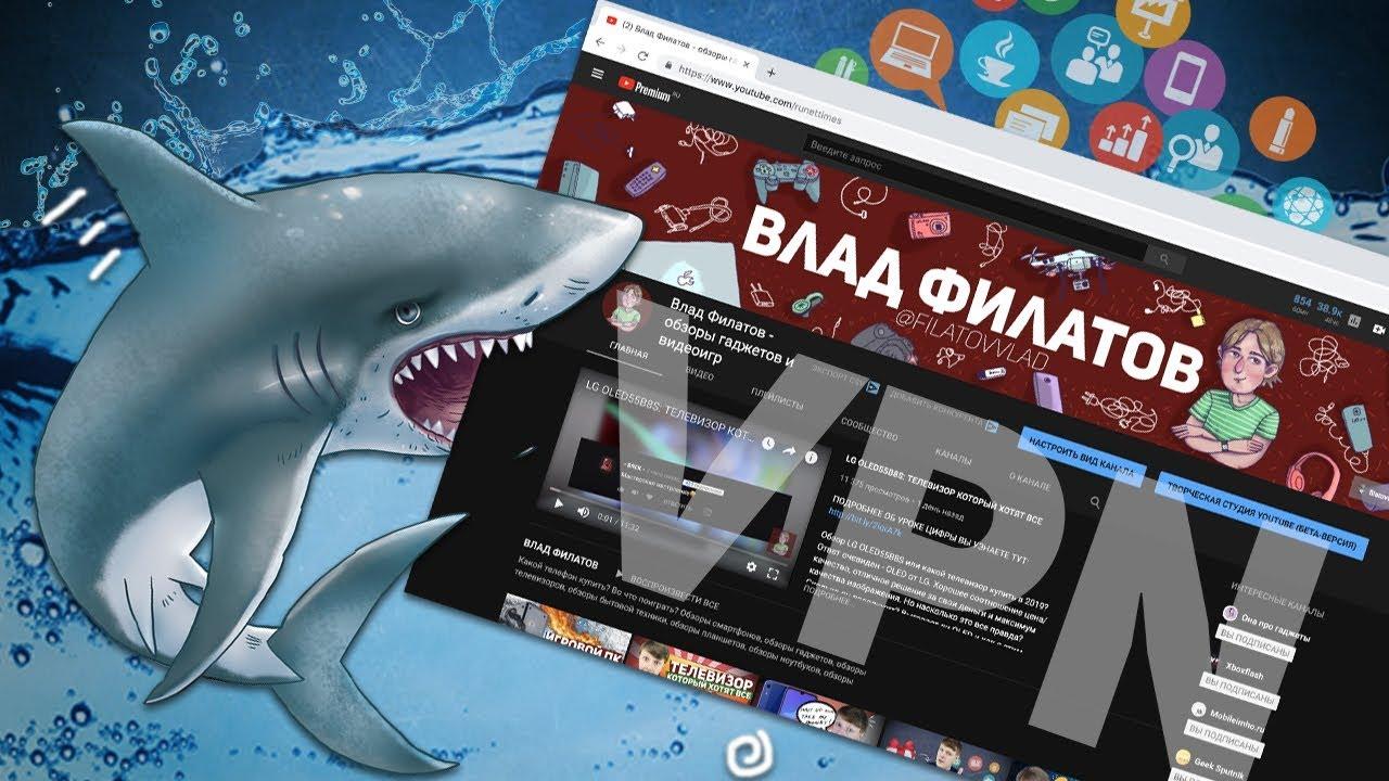 SURFSHARK: ОБЗОР КРУТОГО VPN