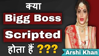 Can Modeling lead to Acting   Big Boss se mila break   Arshi Khan Interview  #FilmyFunday  Joinfilms