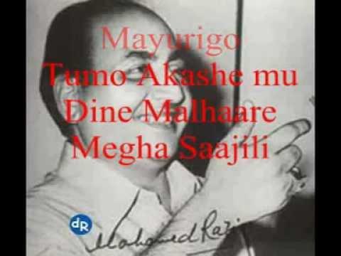 Mayurigo Tumo Akashe Mu  A Tribute To Mohd video