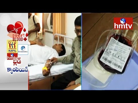 Grand Response To Hmtv & Hans India Blood Donation Camp | RTC Hospital Tarnaka | Telugu News | Hmtv
