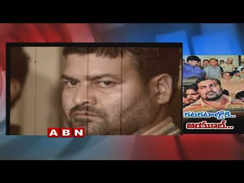 Rowdy Sheeter Ayub Khan Held | Red Alert