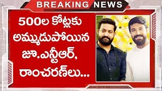 RRR Movie Latest Update | Jr NTR | Ram Charan | SS Rajamouli | KeerthiSuresh | TTM