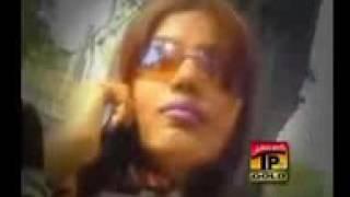 Mobile Tainda Busy Milda, Mussarat Naz, New Punjabi, Seraiki, Cultural, Folk, Song   YouTube