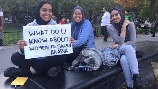 Saudi Arabia: Saudi Arabia women still can't do these things । Saudi Arabia Laws | Saudi Women Laws