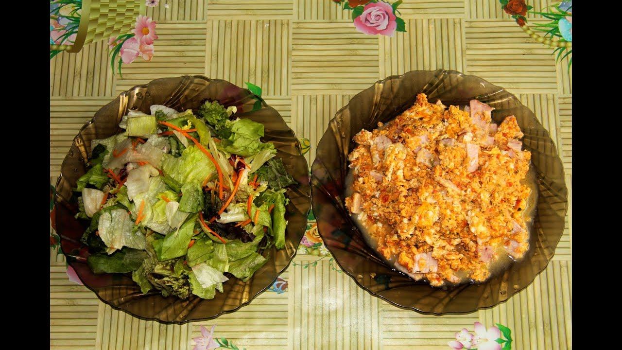 Фото рецепт салата валенсия